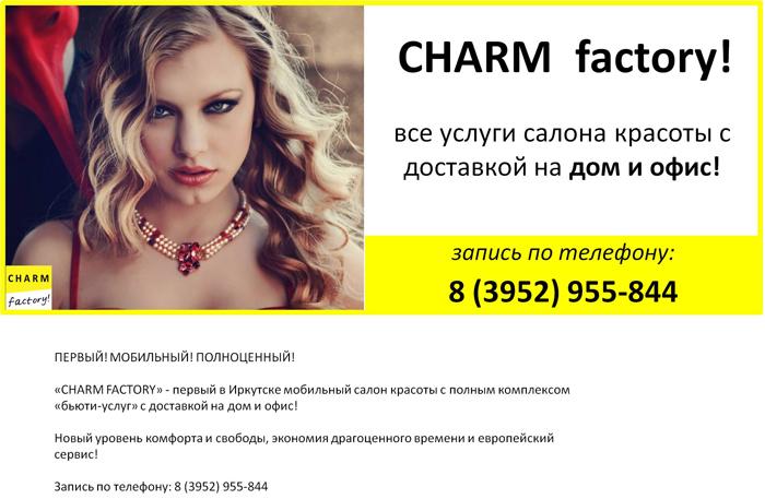 http://konkurs38.ru/content/akcii/5212siVE910.jpg